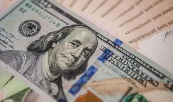 Прогноз по курсу валют: чого чекати в наступному році?